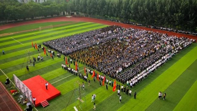辽宁理工学院隆重举行庆祝中国共产党成立100周年升旗仪式